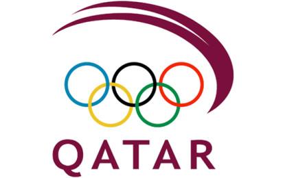 Lane of shame: Doha erases Israeli flag in international meet