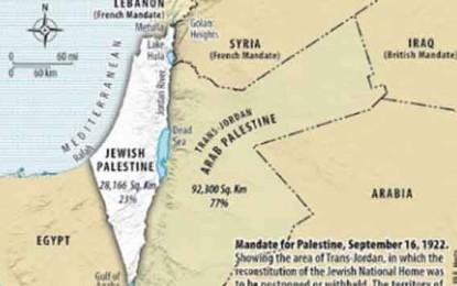 Palestine by Eli Hertz
