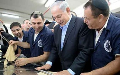 Job Opportunity: Prime Minister and Matzah Maker