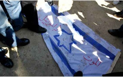 Is Anti-Semitism Really Declining in the US?/ Lauren Marcoe/RNS