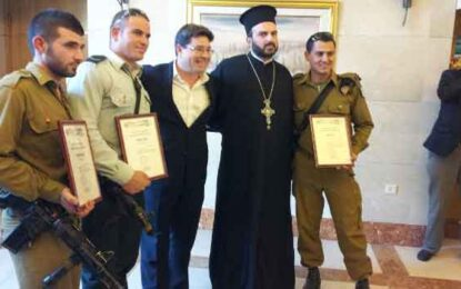 Violent Reactions to Christians Joining IDF