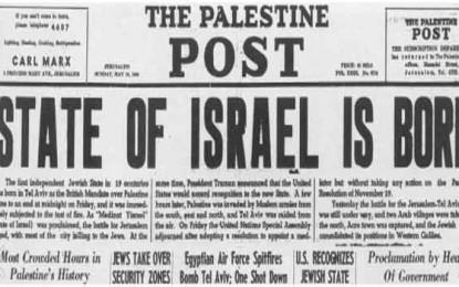 Israel turns 66 by Joel C. Rosenberg