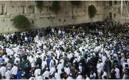 Israelis Unite for Mass Prayer Rally for Safe Return of Kidnapped Teens/Lea Speyer