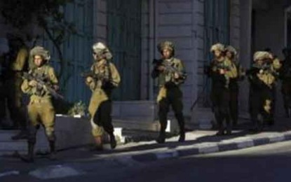 EU issues 2nd condemnation of kidnapping, but urges Israeli restraint by Tovah Lazaroff