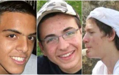 Palestinian 'Unity' in Action: Israeli Teens Kidnapped/David Hornik