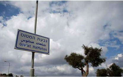 The facts about buying land in Jerusalem's latest settlement by Akiva Eldar
