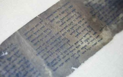 Oldest complete copy of Ten Commandments goes on display in Israel by Daniel Estrin