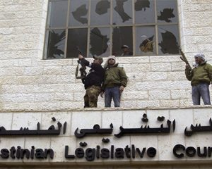 Palestinians: Marching Backwards as Israel Prepares for Elections byKhaled Abu Toameh