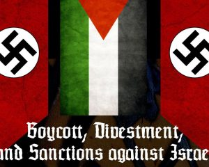 AN EPIDEMIC OF JEW HATRED ON CAMPUS: THE TOP TEN NEO-NAZI INCIDENTS by Sara Dogan