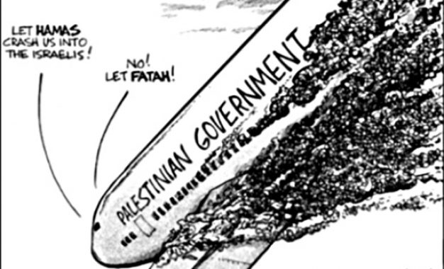 Why the Palestinian Authority Won't Collapse by Efraim Inbar